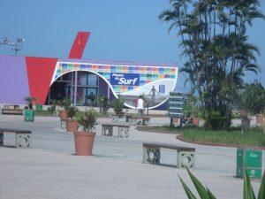 Museu do Surf no Emissário